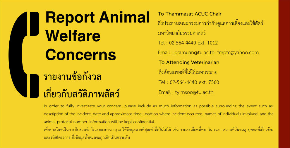 Report Animal Welfare Concerns